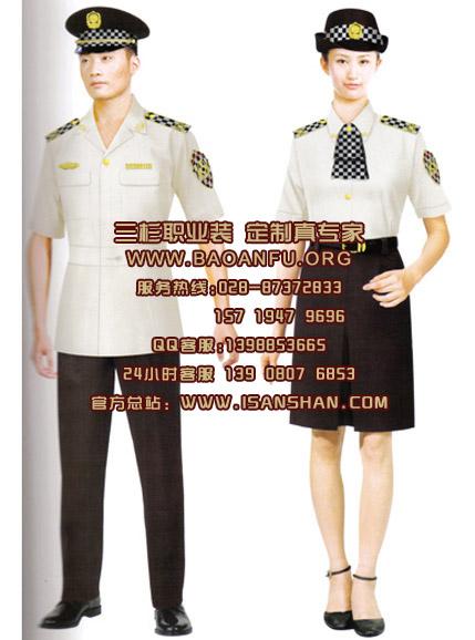 成都短袖保安服设计