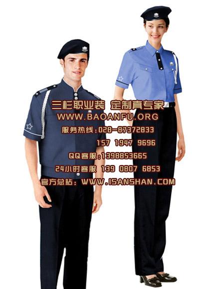 成都短袖保安服订做