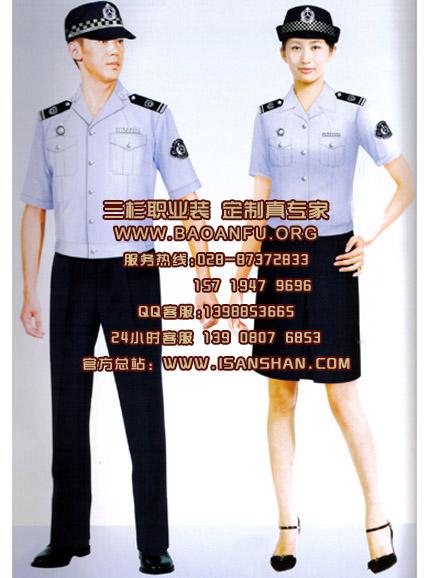 成都短袖保安服制作