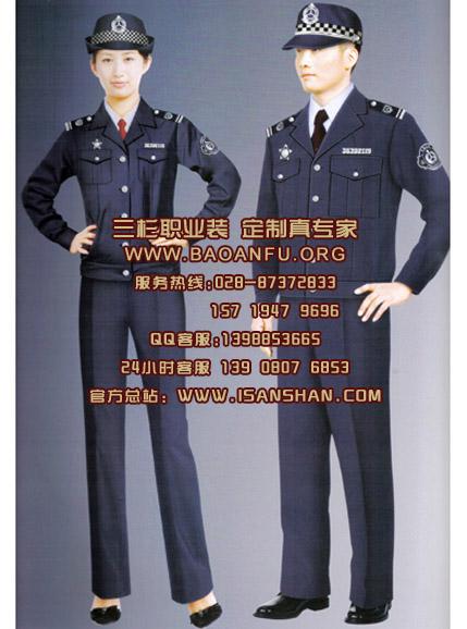 成都长袖保安服设计