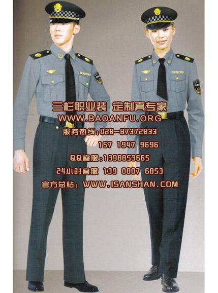 成都2011款保安服订做