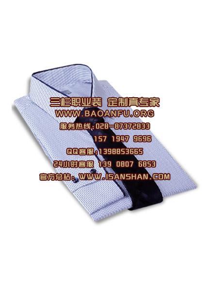 成都保安衬衫制作