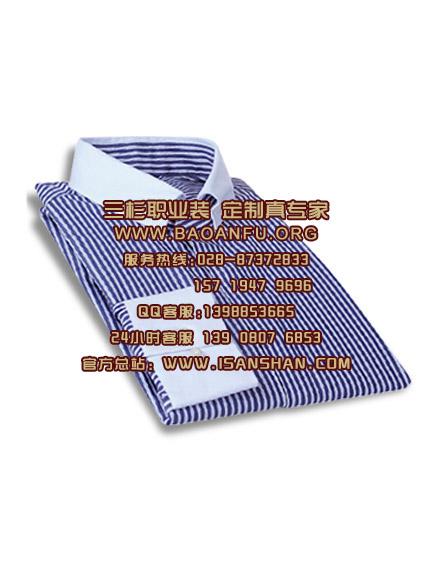 成都保安衬衫设计