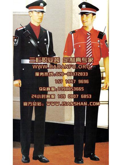 成都2011款保安服设计