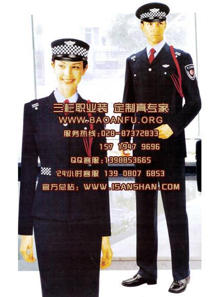 成都酒店保安服设计