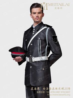 <b>男式西服面料长袖保安服</b>