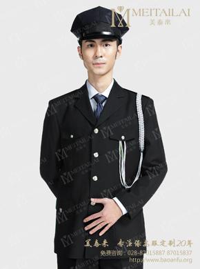 <b>新式春季男式长袖保安服定制</b>