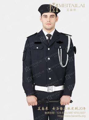 <b>新款男士长袖保安服</b>