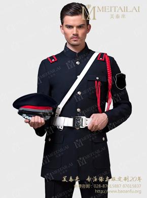 <b>新式长袖春秋保安服</b>