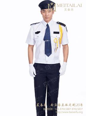 <b>男式短袖白色保安制服</b>