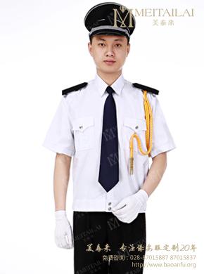 <b>男式夏季短袖白色制服</b>