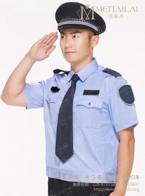 <b>夏季男士保安服</b>