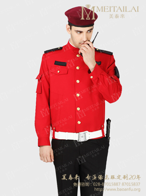 <b>男士红色夹克保安服</b>