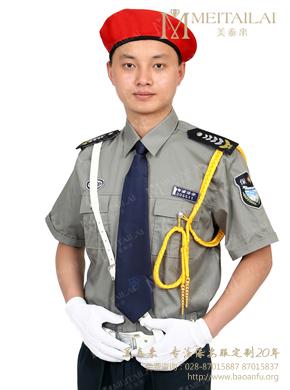 <b>男士军绿色短袖保安服</b>