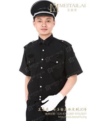 <b>男士黑色短袖衬衣保安服</b>