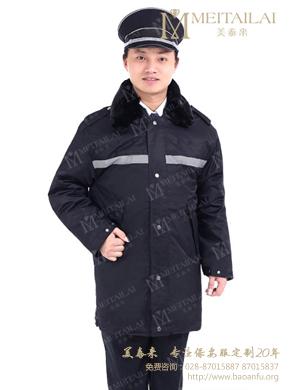 <b>中长款冬季保安服大衣</b>