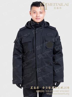 <b>保安服藏蓝色分体冬季套装</b>