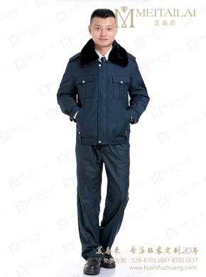 <b>藏蓝色带帽保安服冬装</b>