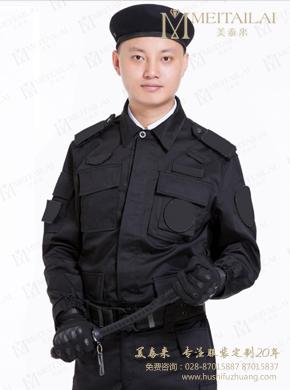<b>冬季连体保安服</b>