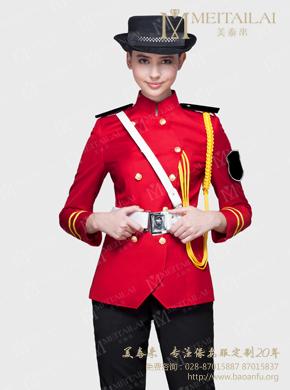 <b>红色保安服套装</b>