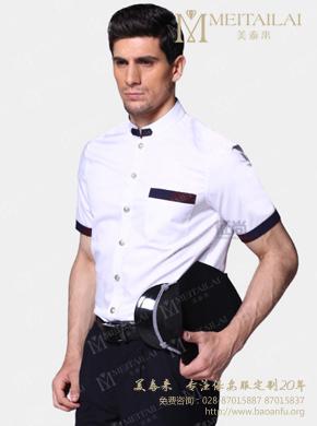<b>白色拼色保安西服衬衣</b>