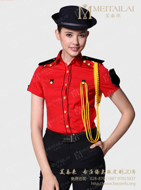 <b>红色女式保安西服衬衣</b>
