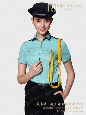 <b>浅绿色保安西服衬衣</b>