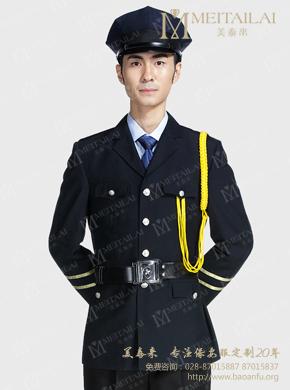 <b>藏蓝色长袖保安服</b>