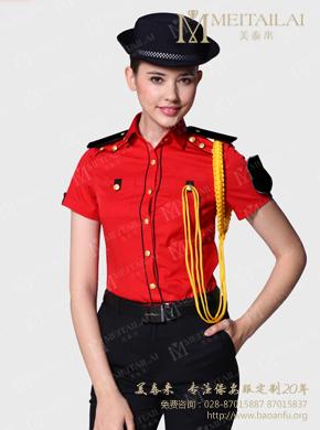 <b>女士夏季红色保安服衬衣</b>