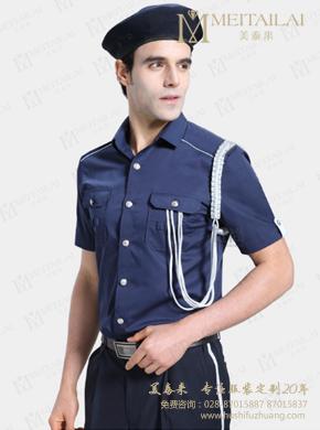 <b>蓝色夏季短袖保安服衬衣</b>