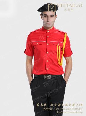 <b>红色短袖保安服衬衣</b>