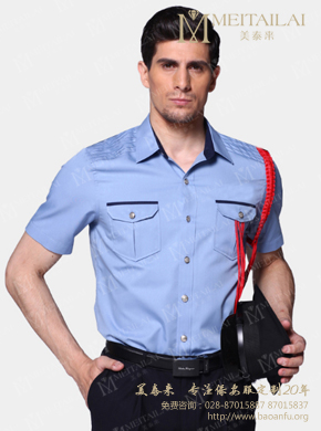 <b>保安衬衣蓝色</b>