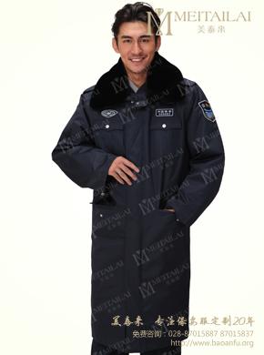 <b>长款保安大衣</b>