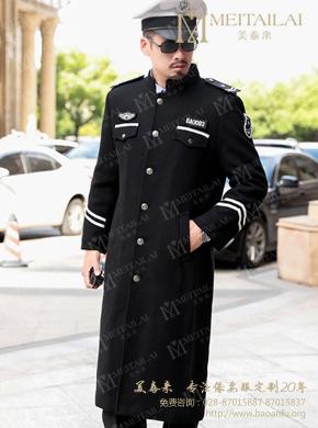 <b>反光条保安大衣</b>