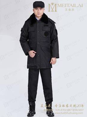 <b>冬季保安服大衣</b>