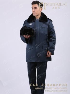 <b>毛领保安服大衣</b>