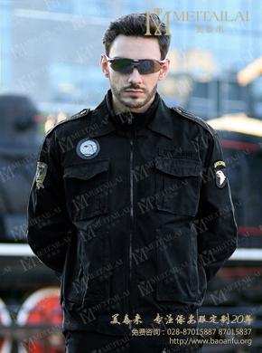 <b>黑色长袖执勤服执勤服</b>