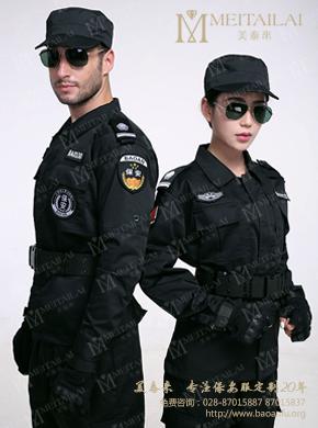 <b>训练执勤作战服</b>