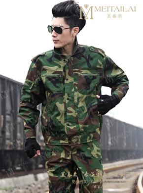 <b>山地兵户外迷彩服套装男女作训服军装</b>