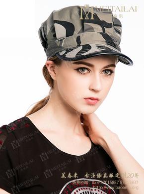 <b>迷彩保安帽</b>