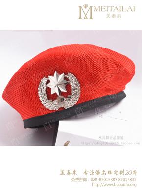 <b>贝雷帽保安服</b>