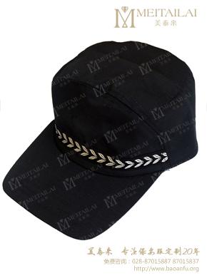 <b>鸭舌保安帽</b>