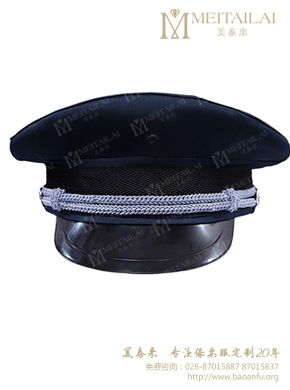 <b>保安帽</b>