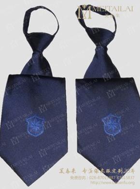 <b>保安服领带</b>
