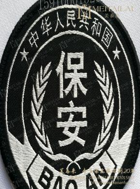 <b>黑色保安臂章</b>