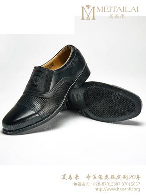 <b>夏季保安皮鞋</b>