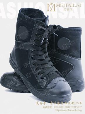 <b>中靴保安鞋</b>