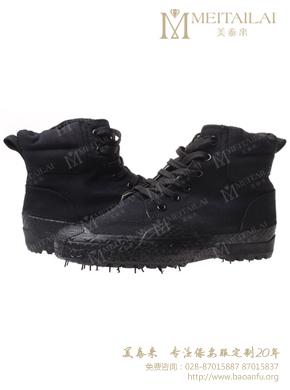 <b>夏季保安鞋</b>