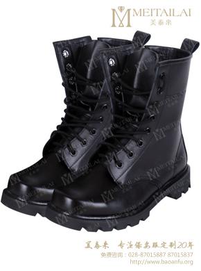 <b>冬季保安皮鞋</b>